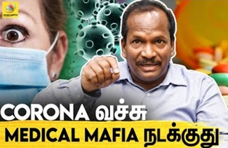 Interview with Dr.Thiru Thanikachalam on Corona Virus