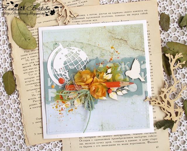 аппликация, из бумаги, открытки, подарки на День Учителя, скрапбукинг, из картона, подарки на День учителя, подарки для учителя, своими руцами, открытки своими руками, идеи открыток, подарки осенние,http://prazdnichnymir.ru/ Открытки ручной работы на День Учителя
