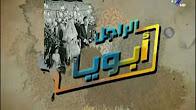 الراجل ده أبويا حلقة السبت 3-7-2017 مع أحمد شوبير
