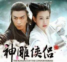 Chen Xiao & Michelle Chen - Ni Wo ( You and Me ) ( Romance of the Condor Heroes 2014 OST Ending )