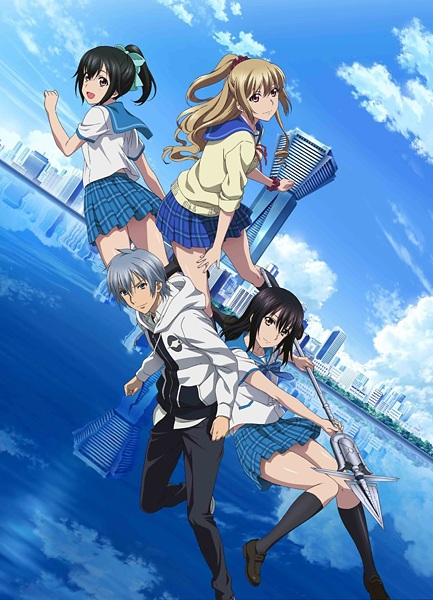 Strike the Blood II 07/08 (HD + Ligero) [Sub Español][Sin Censura][MEGA-USERSCLOUD]