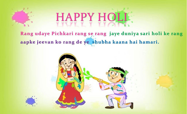 Happy Holi 2017 Quotes Hindi English for Facebook Whatsapp Status