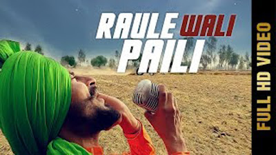 Raule Wali Paili Lyrics Pamma Dumewal | Latest Punjabi Songs 2017