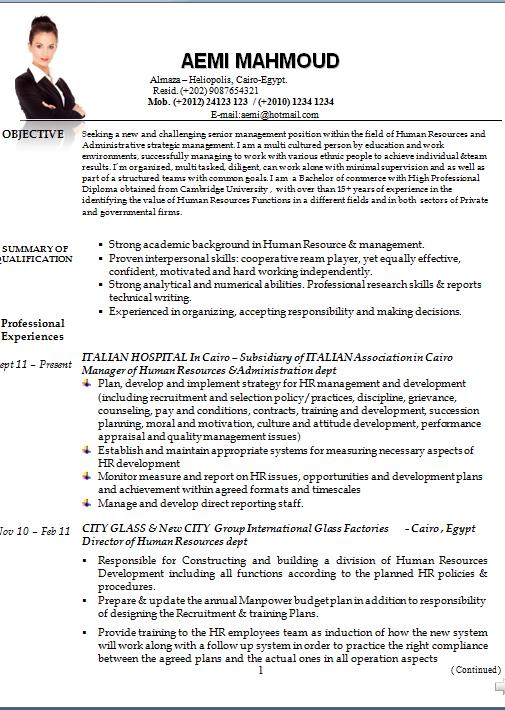 good example of skills in resume sample customer service resume - Resume Sample For Customer Service