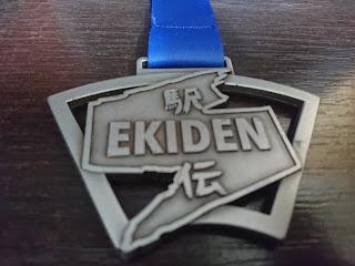 Medal Ekiden 2017