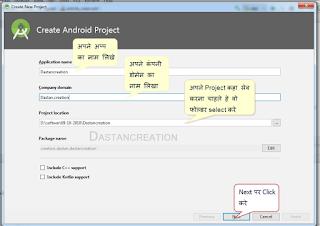 Mobile App Banana Sikhe, Website to Mobile App free,