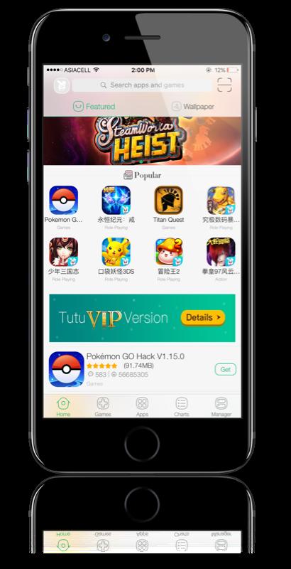 e58800ffb افضل 5 متاجر صينية لتحميل التطبيقات للايفون والايباد iOS 10