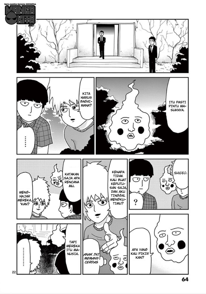 Mob Psycho 100 Chapter 37-22