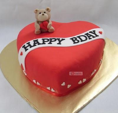 ميلاد 2017 بوستات اعياد ميلاد Happy-Birthday-Cake-Images-2016-Pics-Pictures-Free-Download-4.jpg