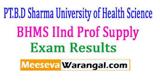 PT.B.D Sharma University of Health Science BHMS IInd Prof Supply June 2016 Exam Results