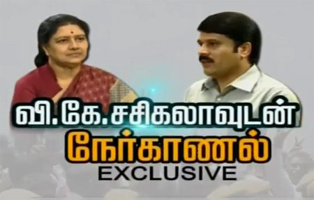 First time SasiKala Live Interview