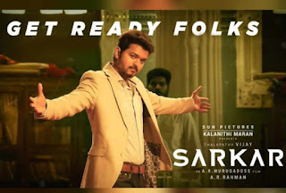 Vijay, Keerthi Suresh's Sarkar Movie Box Office Collection 2018 wiki, cost, profits, Hello Guru Prema Kosame Box office verdict Hit or Flop, latest update Budget, income, Profit, loss on MT WIKI, Wikipedia