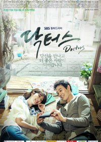 Doctors Episode 02 Sub Indo