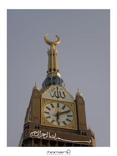 Image result for menara jam mekkah pelengkap tanda kiamat menurut hadist