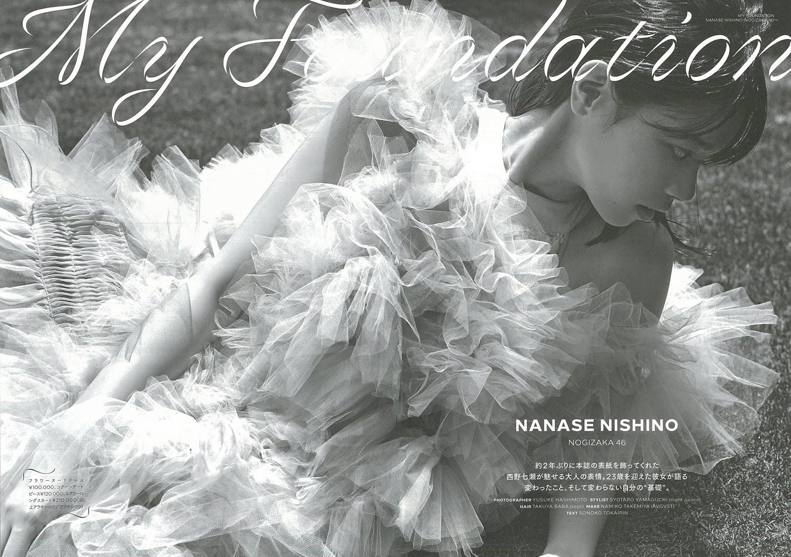 Nishino Nanase 西野七瀬, OVERTURE 2017.06 No.011