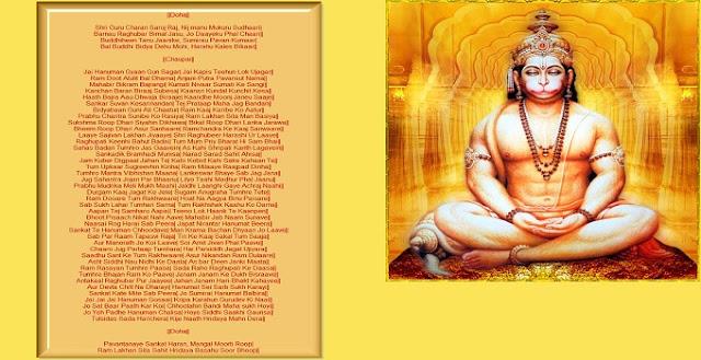 Shree Hanuman Chalisa In English