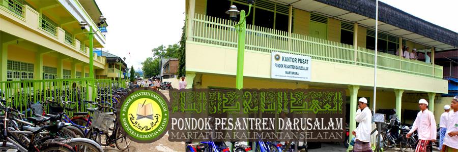 Pondok Pesantren Darussalam Martapura Kalimantan Selatan