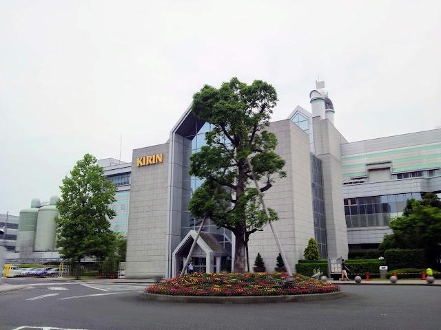 第一京浜 キリン横浜工場