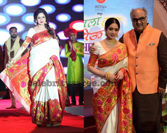 Sridevi Kapoor White Silk Saree