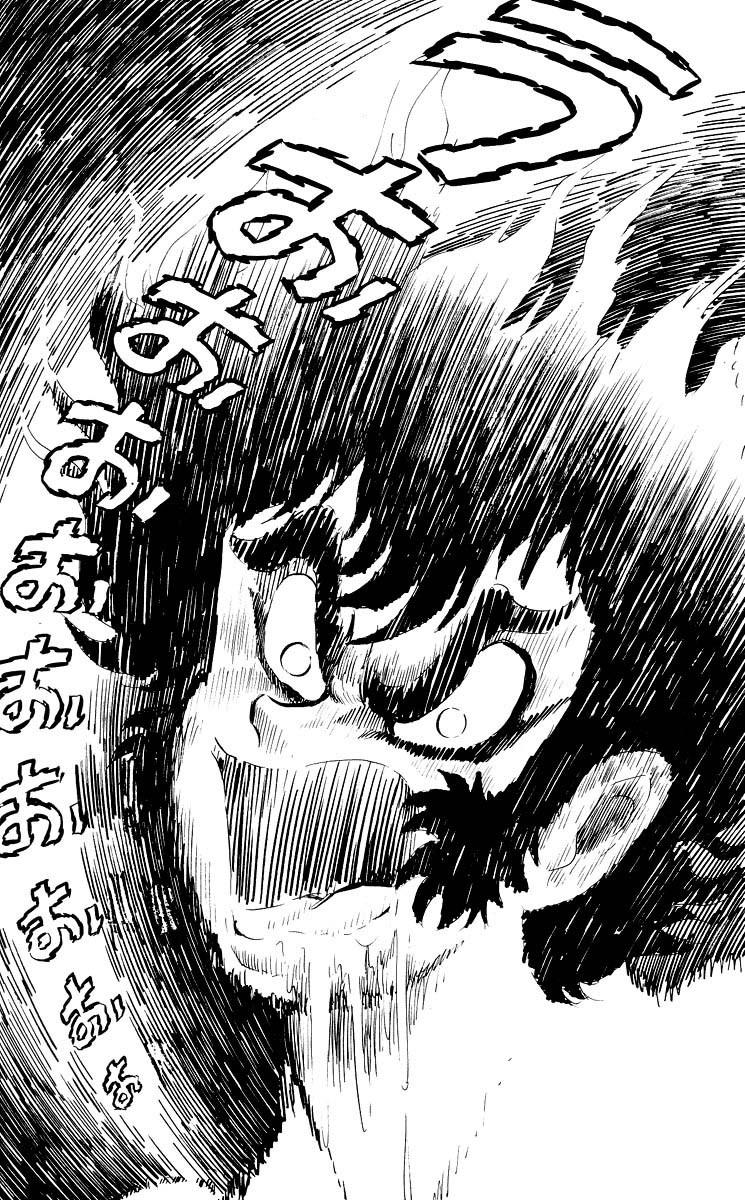 DevilMan chapter 4.2 trang 22