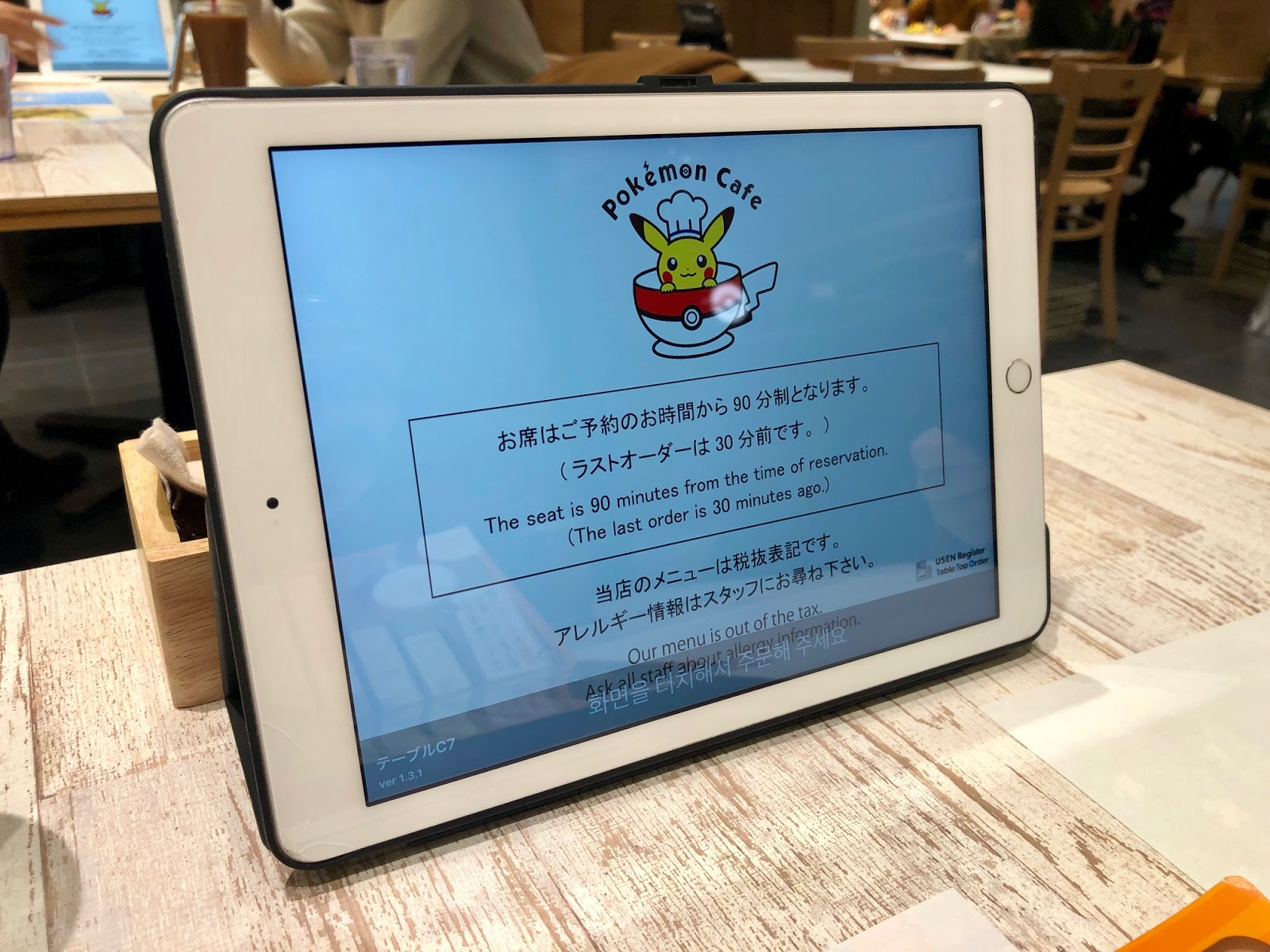Pokemon Cafe Tokyo Review