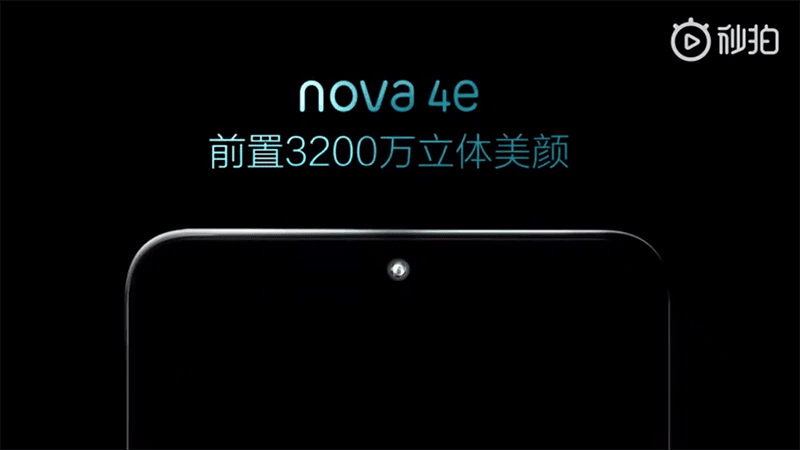 Huawei Nova 4e (P30 lite) with 32MP selfie camera teased!