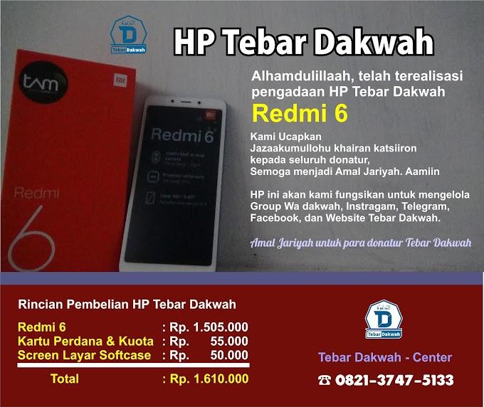 HP TEBAR DAKWAH