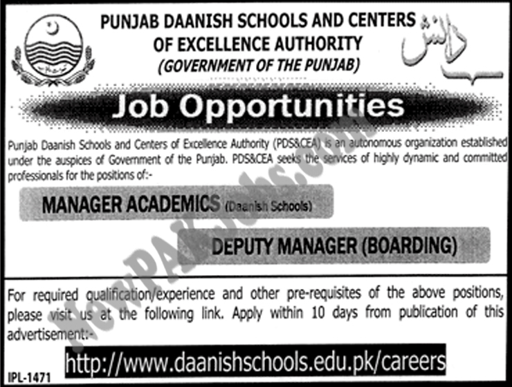 Feb 2018 New Jobs in Daanish Schools Government of Punjab Online Apply