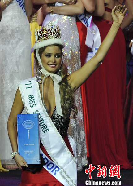 La Alfombra Rosa: Miss Puerto Rico Universo 2010-2011