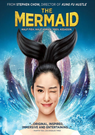 The Mermaid 2016 BRRip 300Mb Dual Audio 480p
