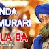Gopala Ba (Mukunda Murari) Piano Notes