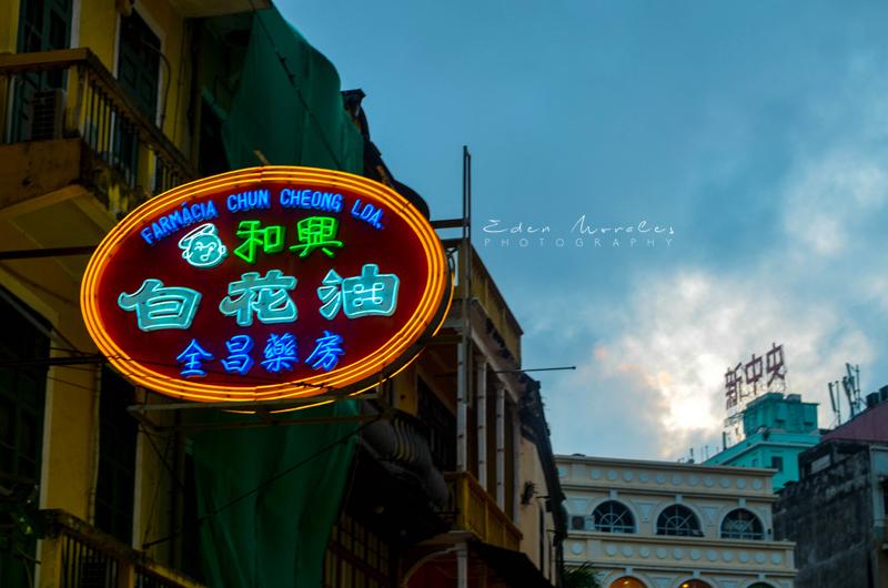 Uncovering-Eden-Macau