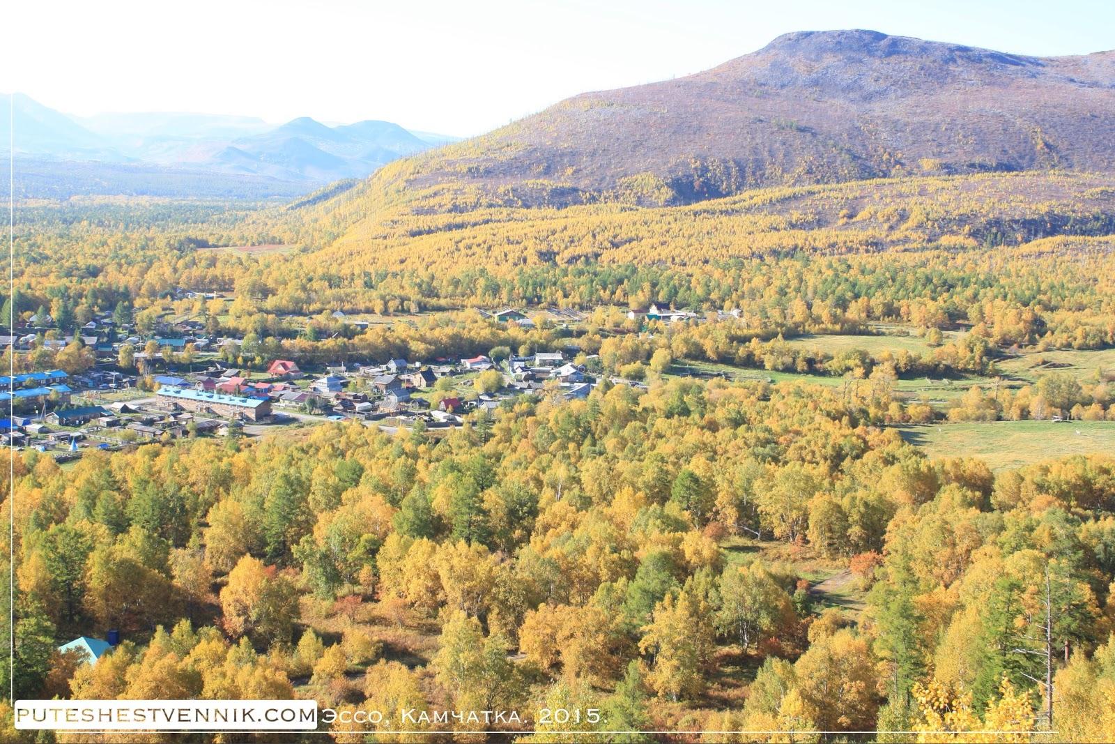 Вид на село Эссо с высоты