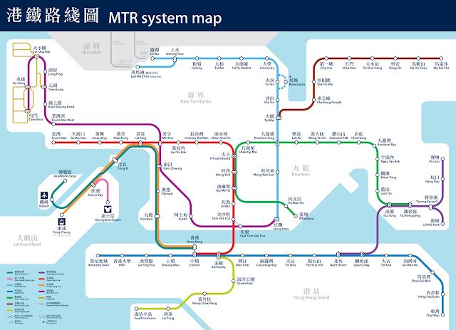 香港MTR路線図