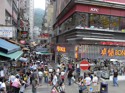 Wan Chai district in Hong Kong.  Photo from Wikimedia.org.