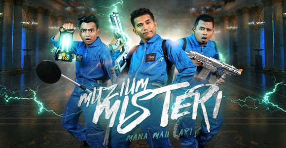 Muzium Misteri (2017)