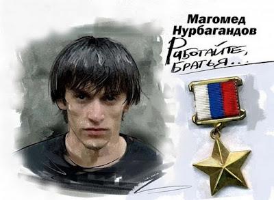 geroj-rossii-magomed-nurbagandov_000.jpg