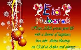 Sms d'amour pour souhaiter heureux eid-el-fitr