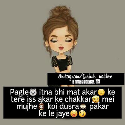 Pagle itna bhi mat akar ke tere iss akar ke chakkar mei mujhe koi dusra pakar ke le jaye