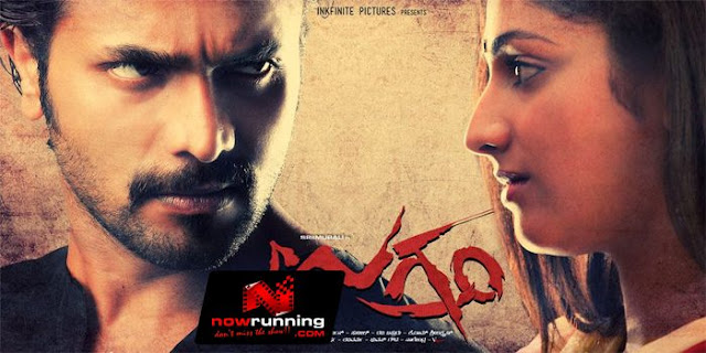 Ugramm Movie, Dialogue, Movie Dialogues, Dialogue Lyrics, Ugramm dialogues by Srimurali,Ugramm is the most famous movie in the year 2014