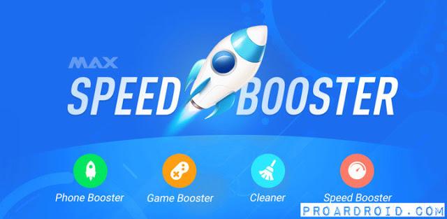 تطبيق MAX Speed Booster v1.10.3 لتنظيف وتسريع الهاتف النسخة المدفوعة للأندرويد logo