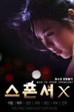 Sponsor X (2020)