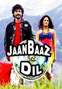 Poster Of Jaanbaaz Dil (2014) Full Movie Hindi Dubbed Free Download Watch Online At worldfree4u.com