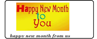 June 2018 Happy New Month Messages
