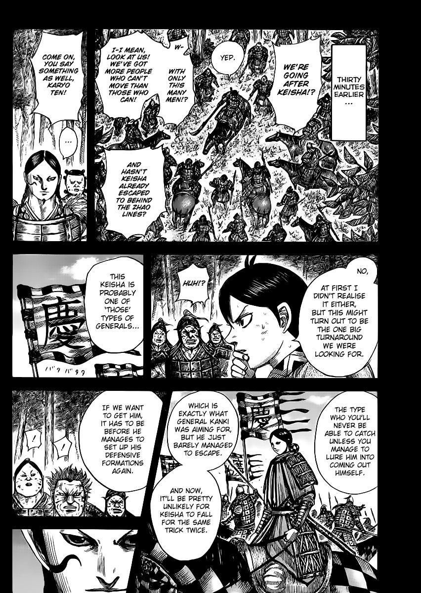 Kingdom - Chapter 473