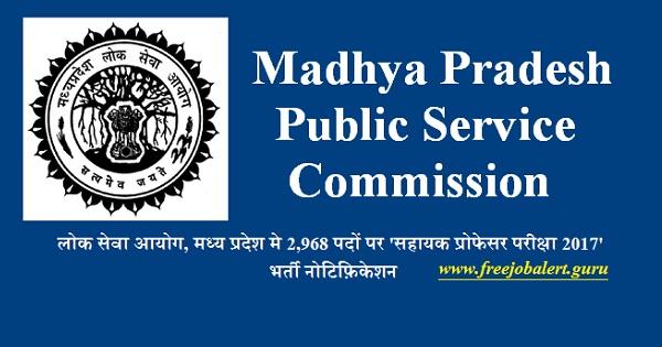 Madhya Pradesh Public Service Commission, MPPSC, PSC, PSC Recruitment, MP, Madhya Pradesh, Post Graduation, Assistant Professor, Latest Jobs, mppsc logo