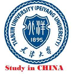 TU-Scholarships-China
