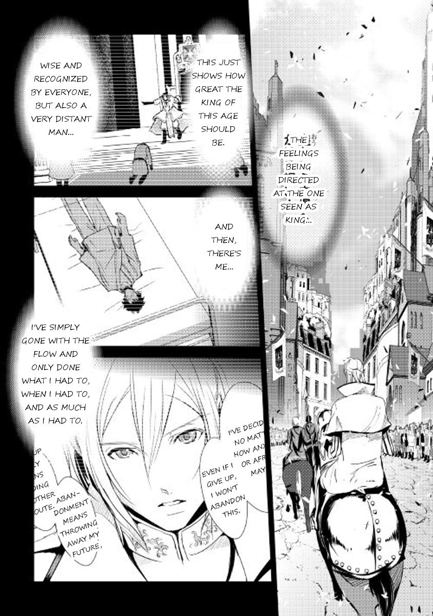 Shiro no Koukoku Monogatari - Chapter 41