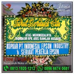 Toko Bunga di Cempaka Putih Jakarta Pusat
