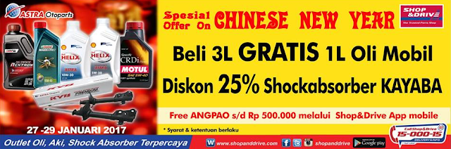 Promo oli 2017 Chinese New Year
